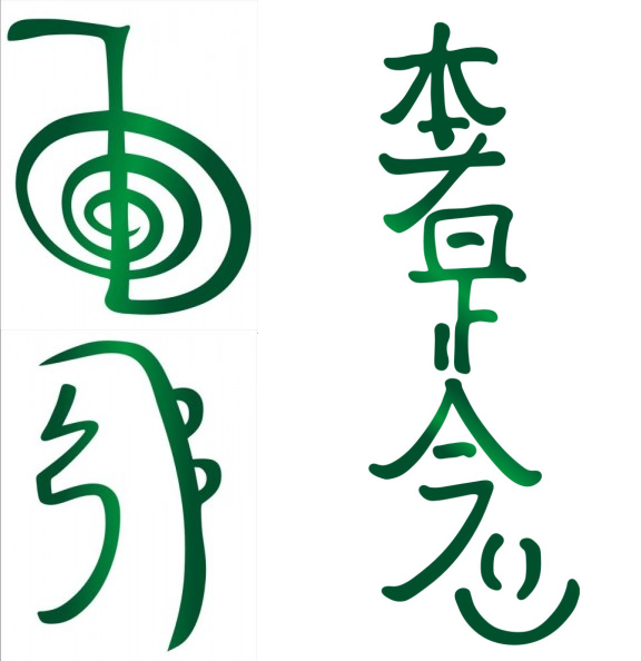 Mystical Shamanic Reiki Training